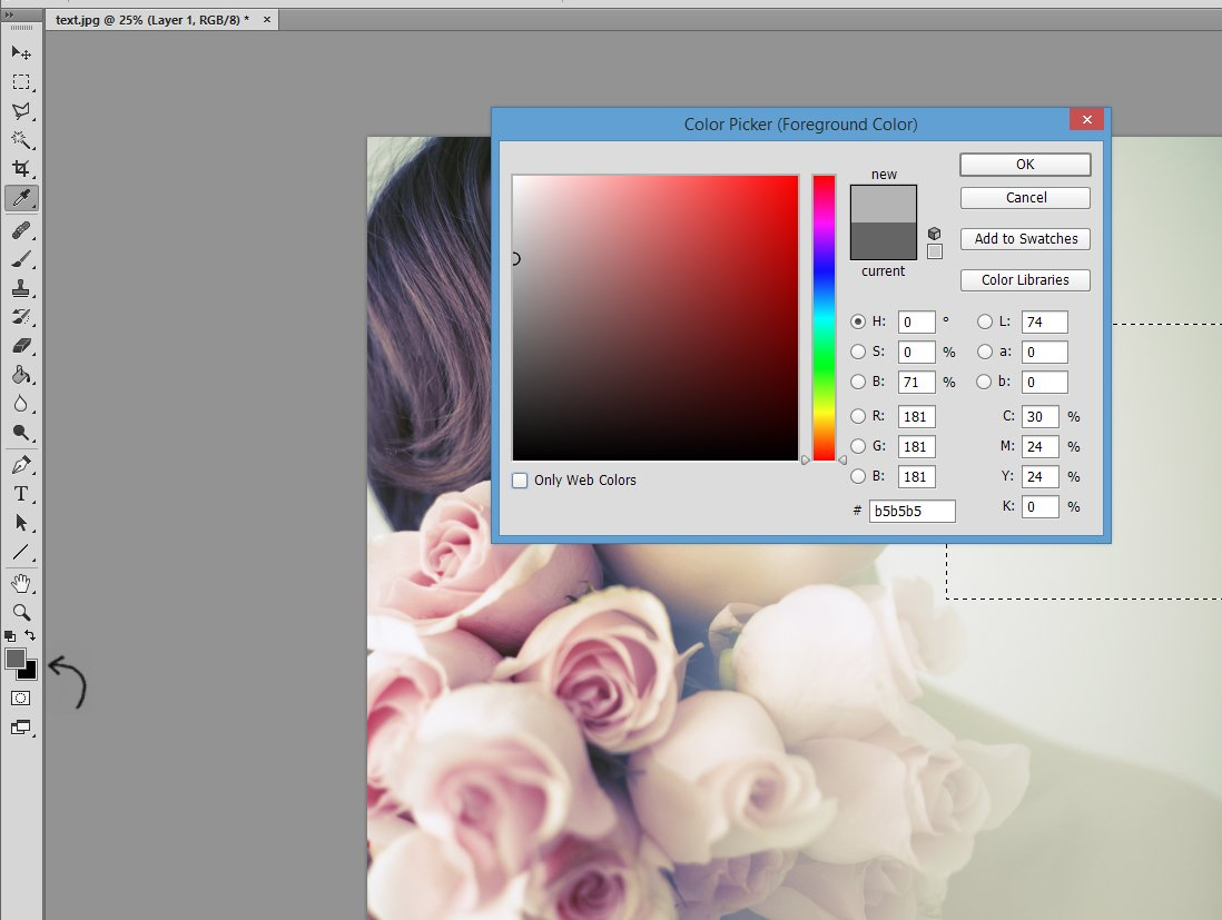 Configurar el color de primer plano en Photoshop para agregar texto a una imagen
